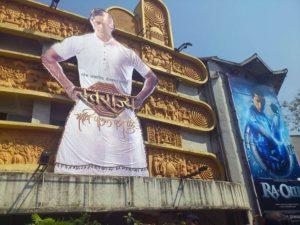 Bombaj reklama Bollywood ciekawostki Indie kino filmy