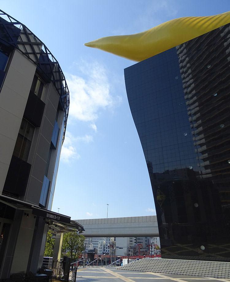 Asashi Tokio piwo browar unko biru Sumida Japonia beer Japan Tokyo