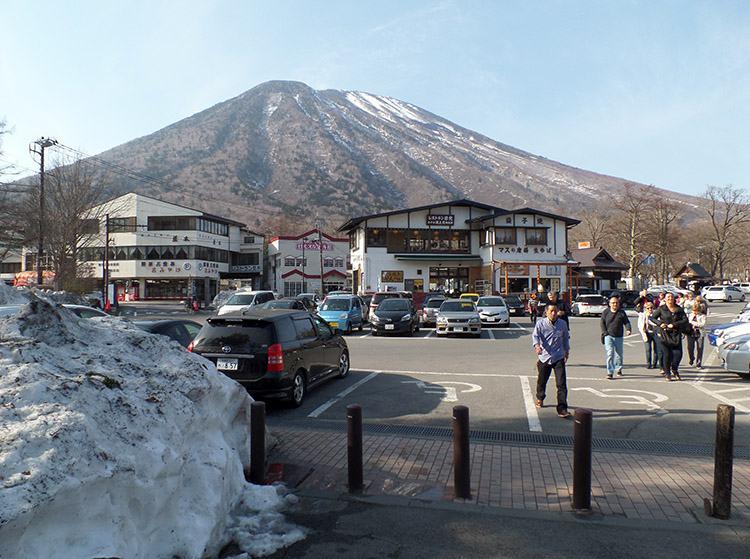 Kegon wodospad Japonia Japan
