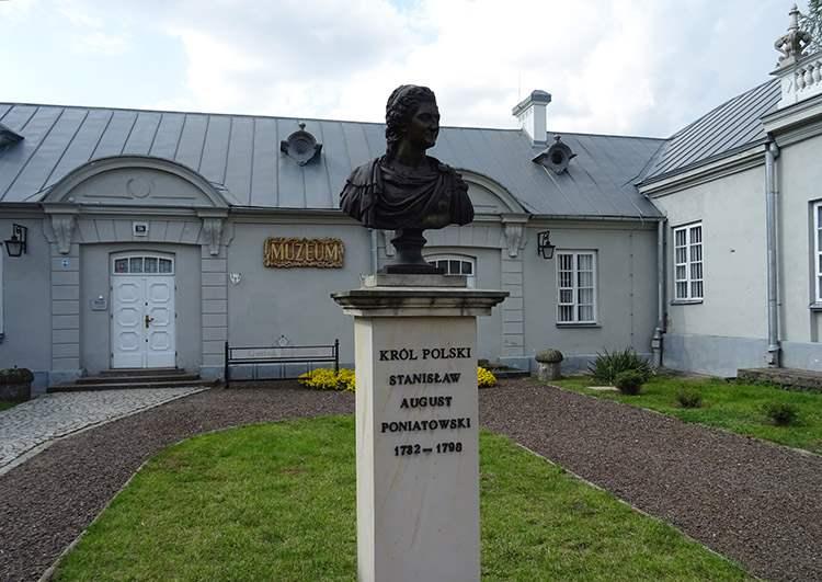 Kozienice ciekawostki pałac zabytki atrakcje muzeum Poniatowski
