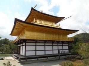Złota Świątynia Kioto Japonia Złotego Pawilonu Kyoto