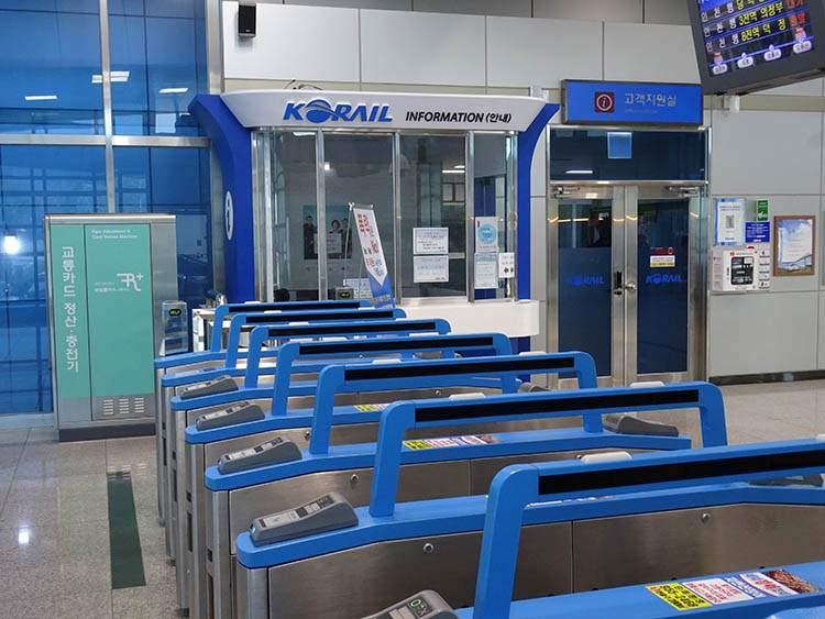 metro Korea Południowa poradnik podróże