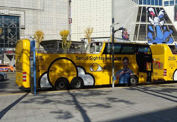 autobusy Korea Południowa poradnik podróże