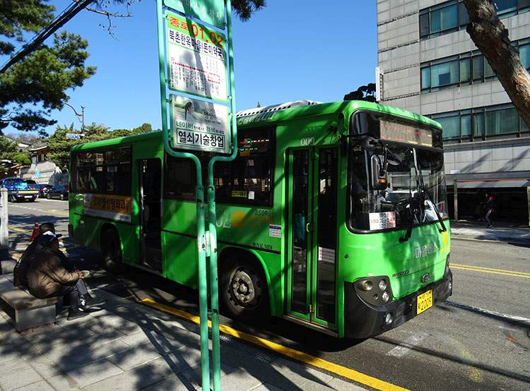 autobus Korea Południowa poradnik podróże