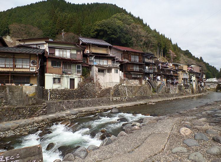 miasto Gujo Hachiman Japonia atrakcje Japan