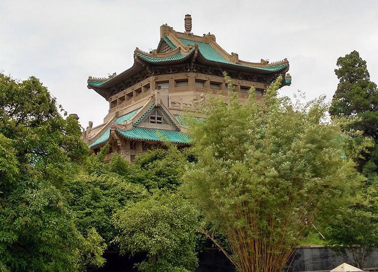 uniwersytet miasto Wuhan Chiny ciekawostki koronawirus