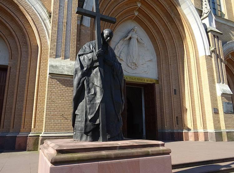 Radom katedra Opieki Najświętszej Maryi Panny Jan Paweł II