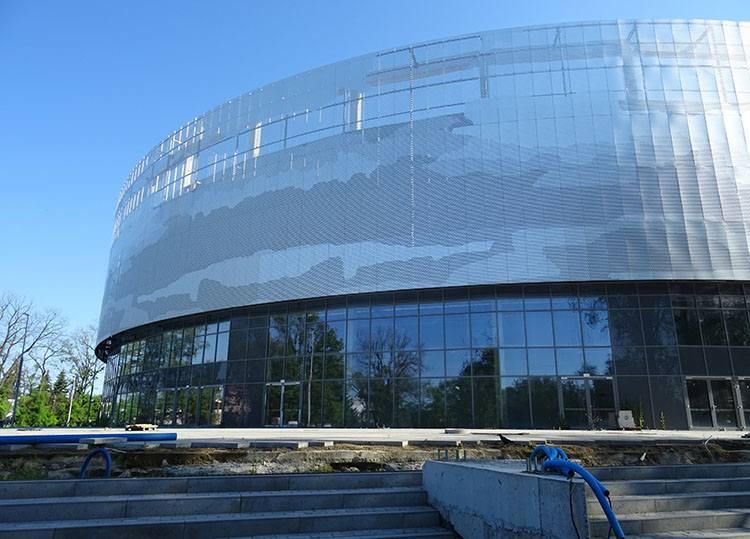 nowy stadion Radom budowa