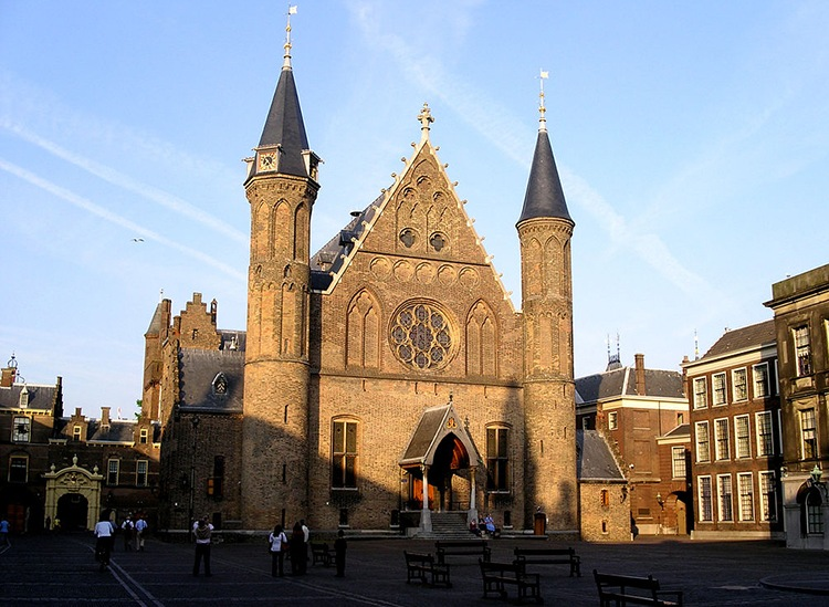 Ridderzaal Haga ciekawostki atrakcje zabytki