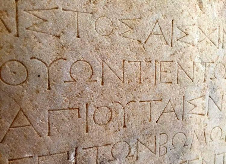 język grecki języki ciekawostki językowe o językach