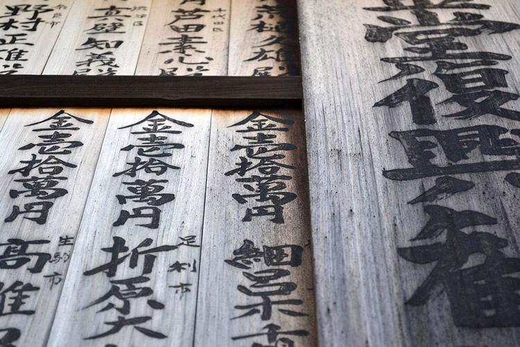 język japoński języki ciekawostki językowe o językach