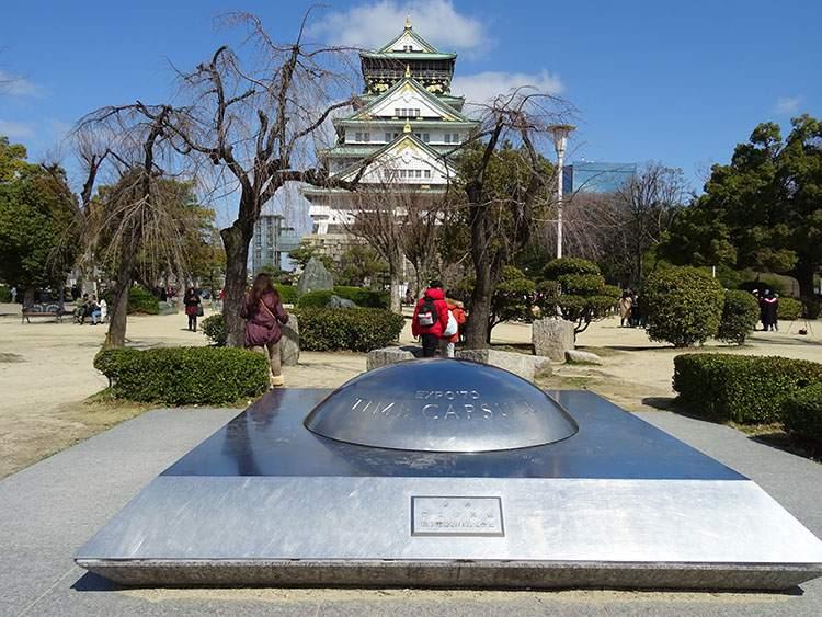 time capsule kapsuła czasu zamek Osaka ciekawostki historia Japonia zamki japońskie