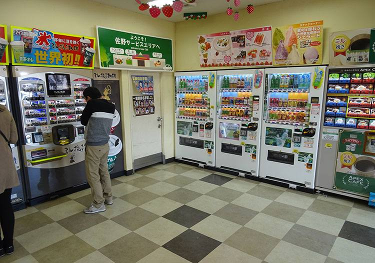 Tokio automaty vendingowe Japonia ciekawostki
