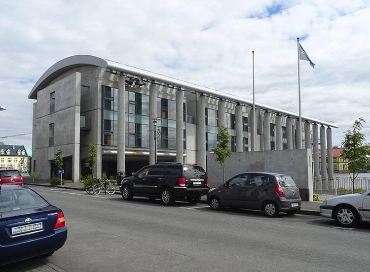 Hofdi House Reykjavik atrakcjeratusz city hall Reykjavik atrakcje ciekawostki Islandia ciekawostki Islandia