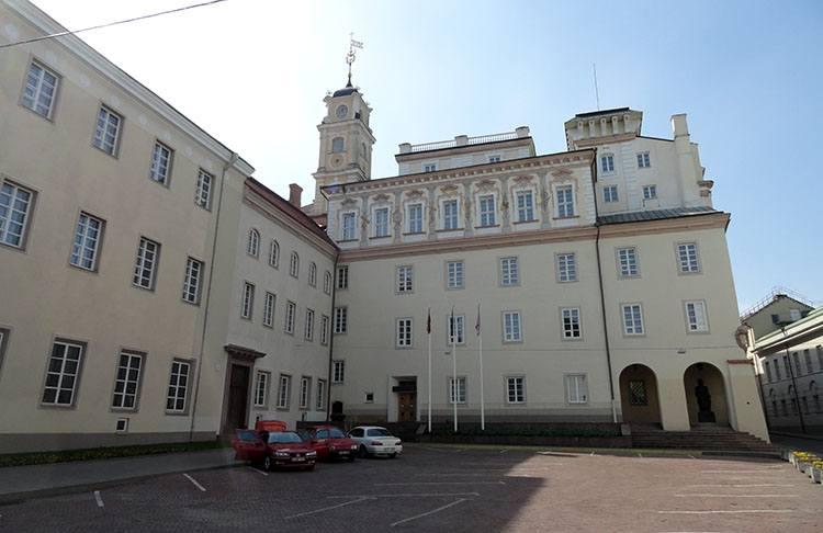 Uniwersytet Wileński Wilno ciekawostki atrakcje zabytki Litwa