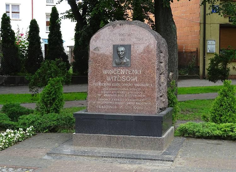 Wincenty Witos pomnik Radzymin ciekawostki atrakcje