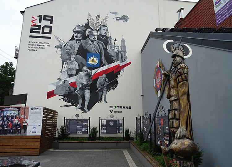 mural Bitwa Warszawska  Radzymin ciekawostki atrakcje