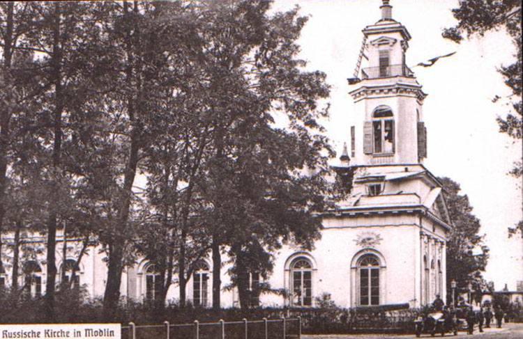 Modlin cerkiew św. Jerzego 1916 Nowy Dwór Mazowiecki ciekawostki
