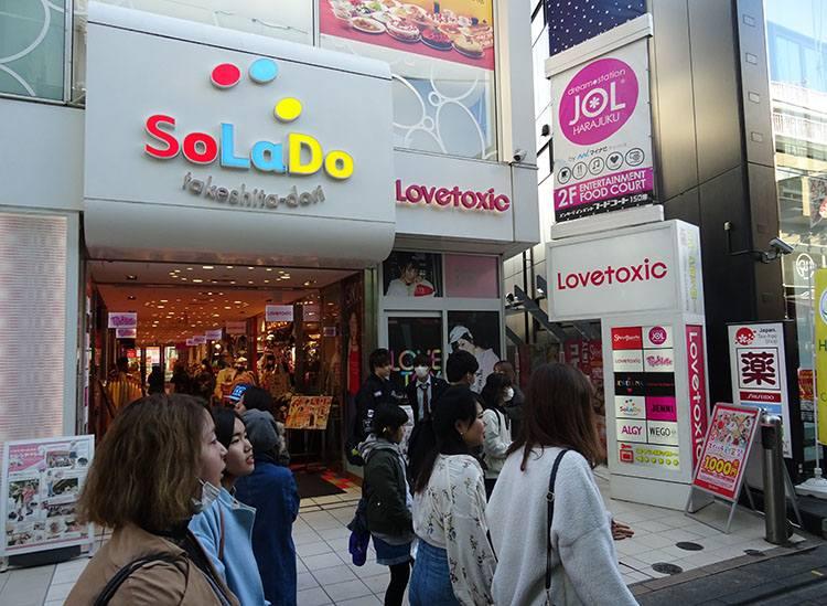 dzielnica Harajuku Tokio Japonia ciekawostki