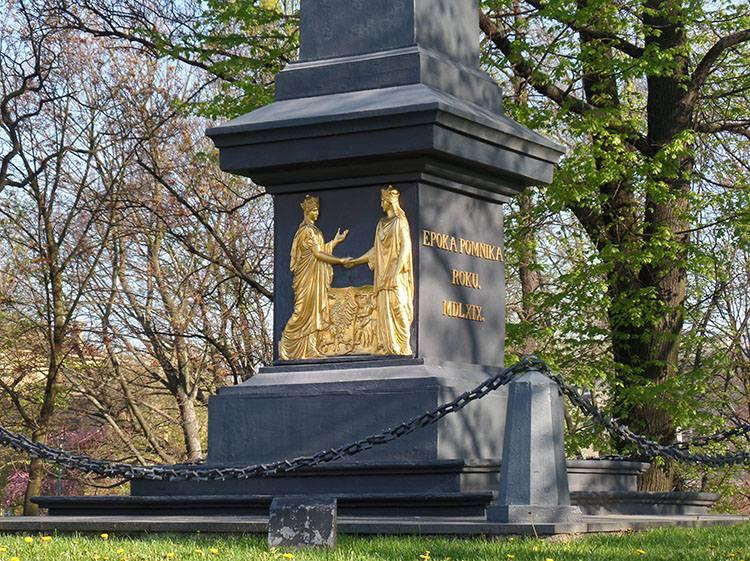 pomnik Unii Lubelskiej Lublin ciekawostki atrakcje zabytki