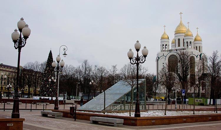 Plac Zwycięstwa Kaliningrad obwód kaliningradzki ciekawostki