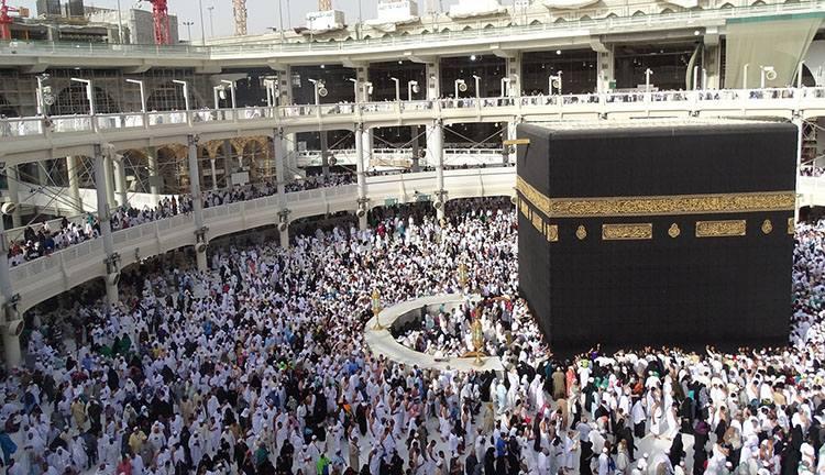 Masijad Mekka Arabia Saudyjska Al-Kaba meczet ciekawostki meczety islam