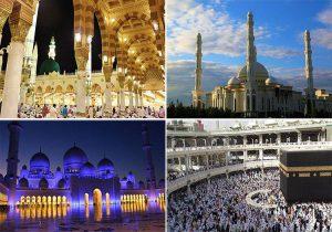 największe meczet ciekawostki meczety islam koran Mahomet Allah