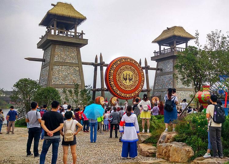 Orient Park Jiangsu Chiny parki rozrywki świat ciekawostki informacje