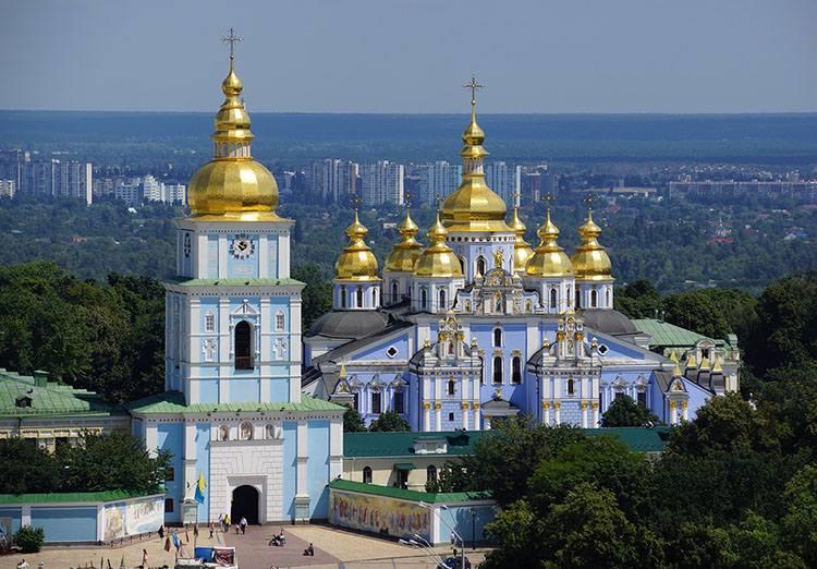 Kijów Ukraina ciekawostki o Ukrainie informacje