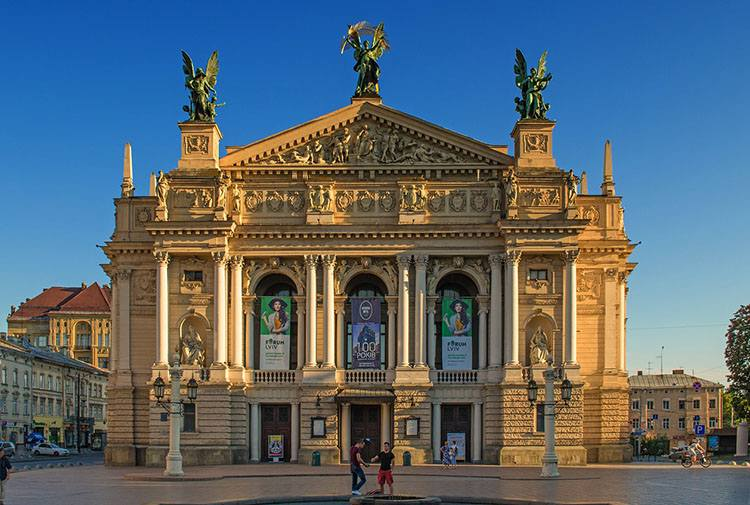 Lwów teatr Ukraina ciekawostki o Ukrainie informacje