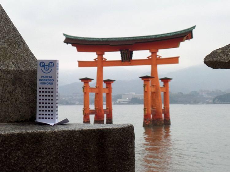 Miyajima Japonia Japan Nippon podróże po świecie świat