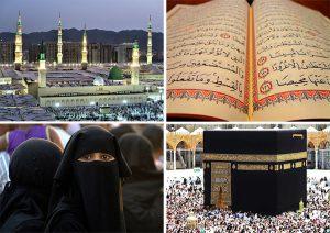 koran islam muzułmanie meczety ciekawostki