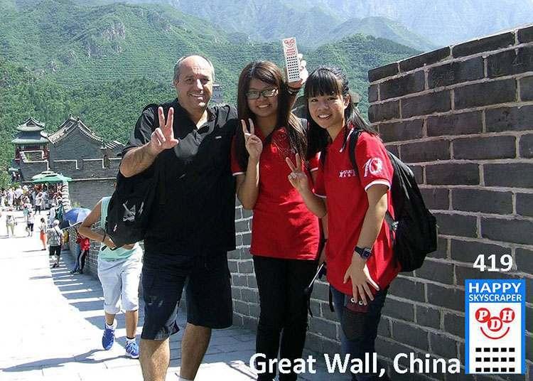 Doru Axinte Wielki Mur Chiński Good Humor Party