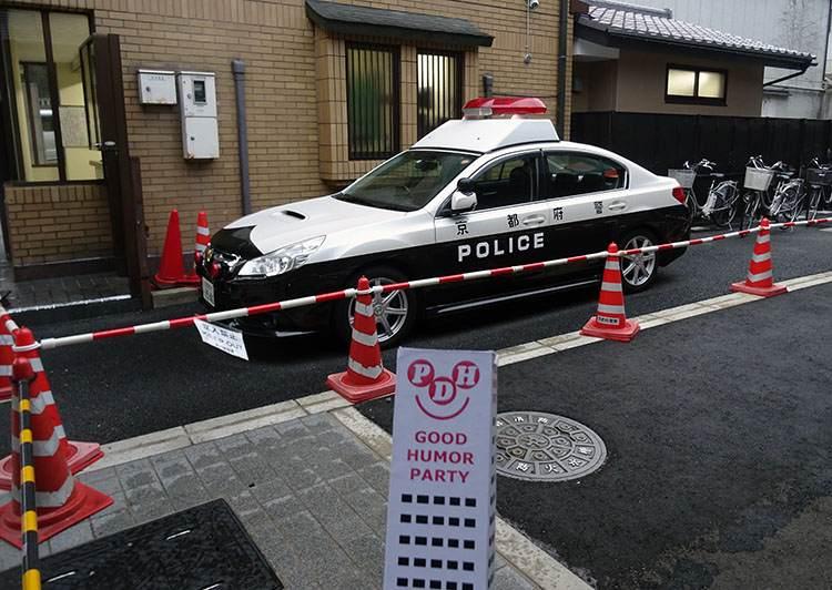 Kioto Kyoto Japonia samochód radiowóz policyjny