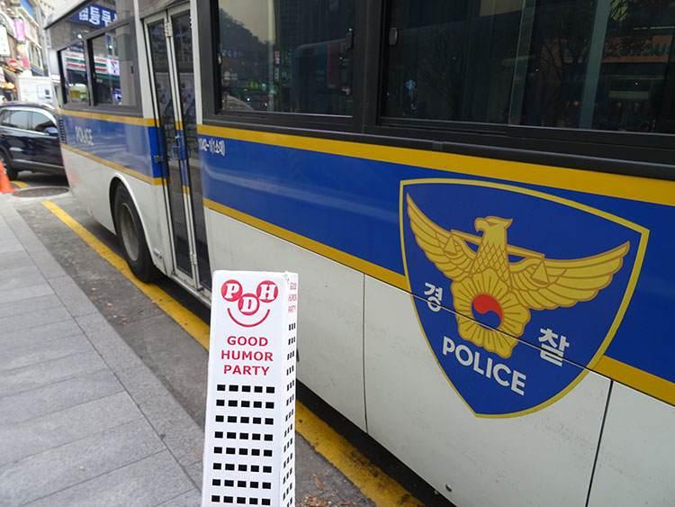 Seul Korea Południowa policja