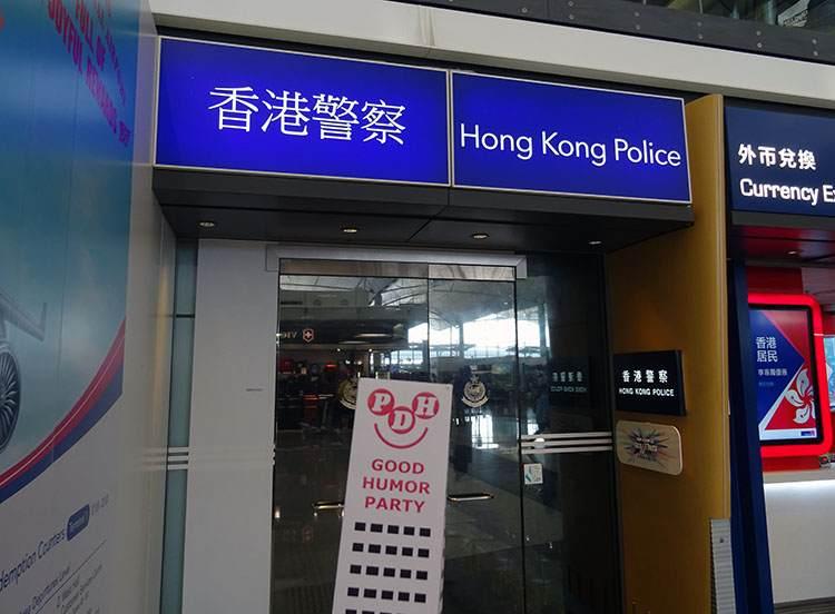 komisariat policji Police Hong Kong